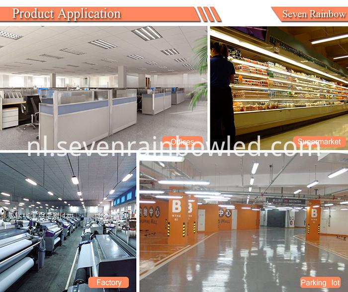 workshop supermarket office 2G11