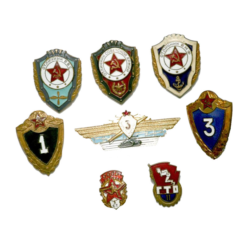 Russian Badges Gallery