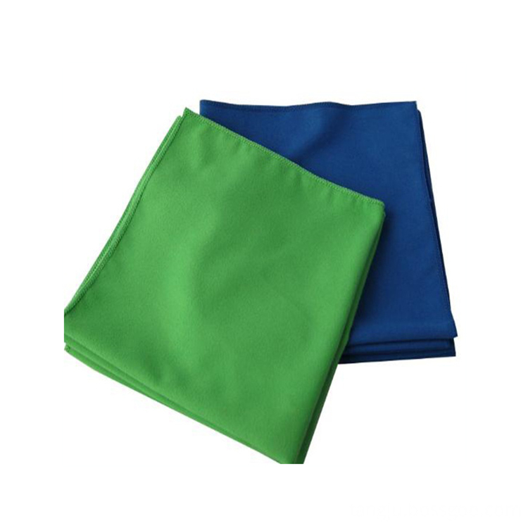 Suede Towel 1