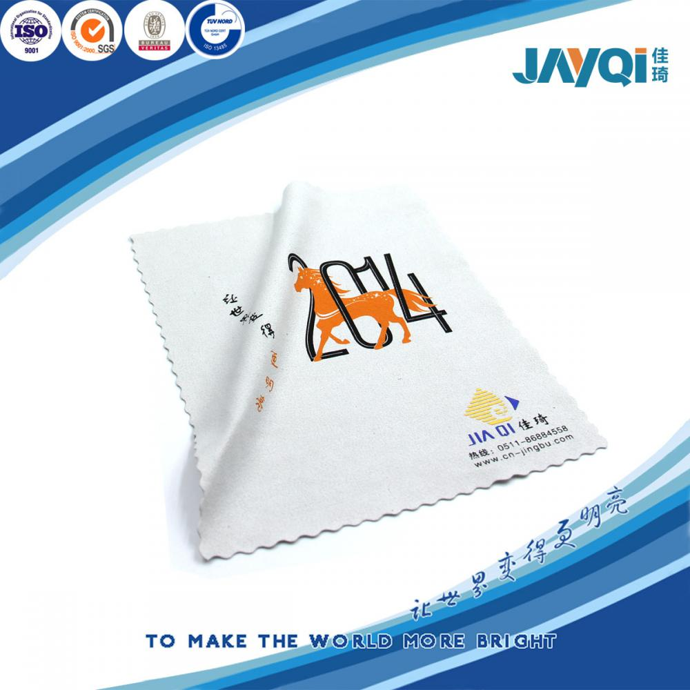 100%Polyester Glasses Cleaning Cloth