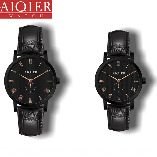 Popular Couple Watch