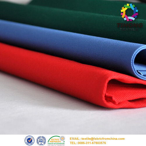 china cotton twill fabric