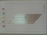 Prism sheet