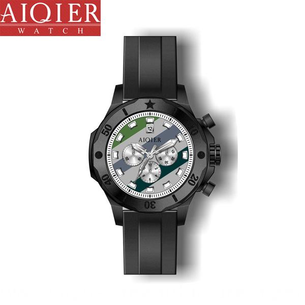 Hot Stylish Military Watch