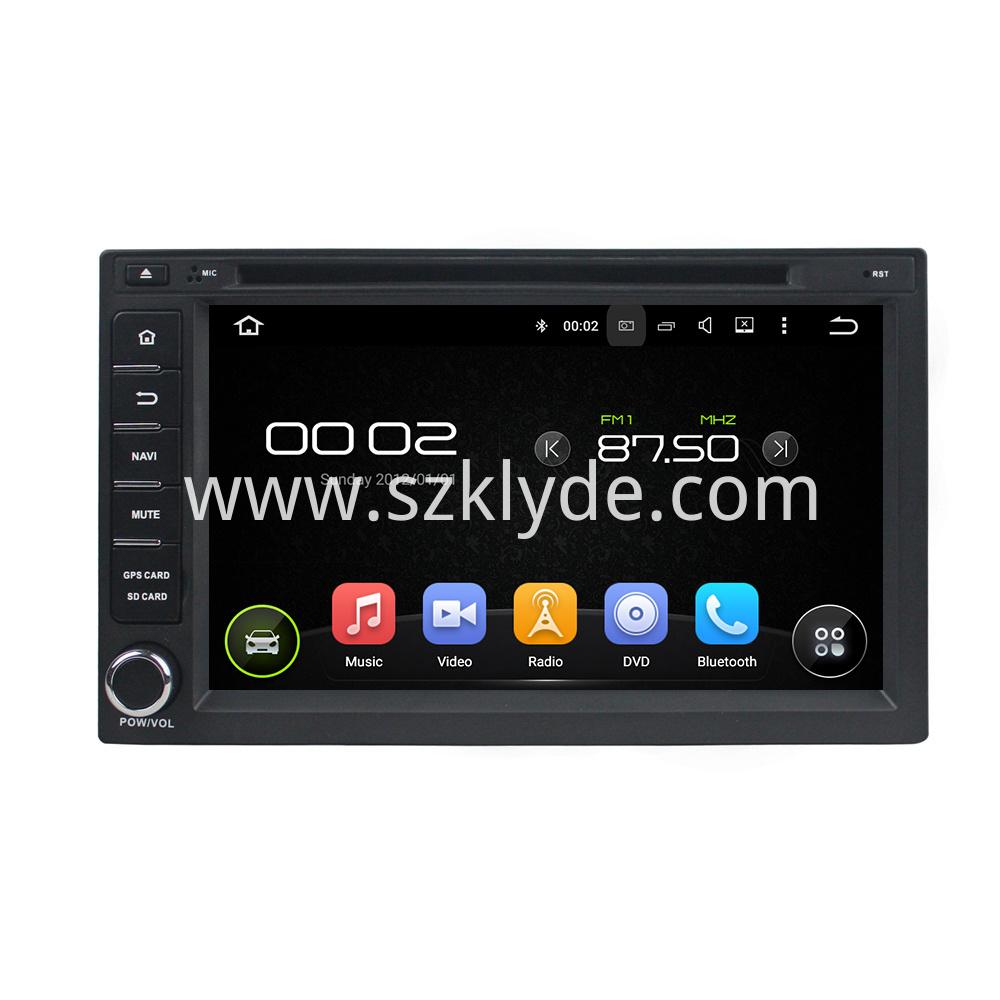 7 inch MVM 530 car dvd player