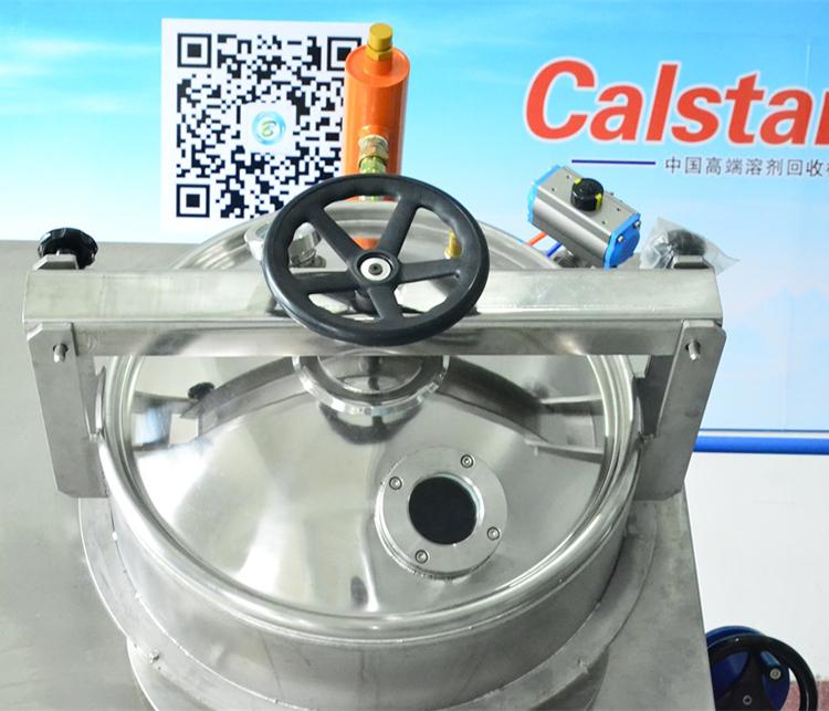 Diluent Distillation Machine