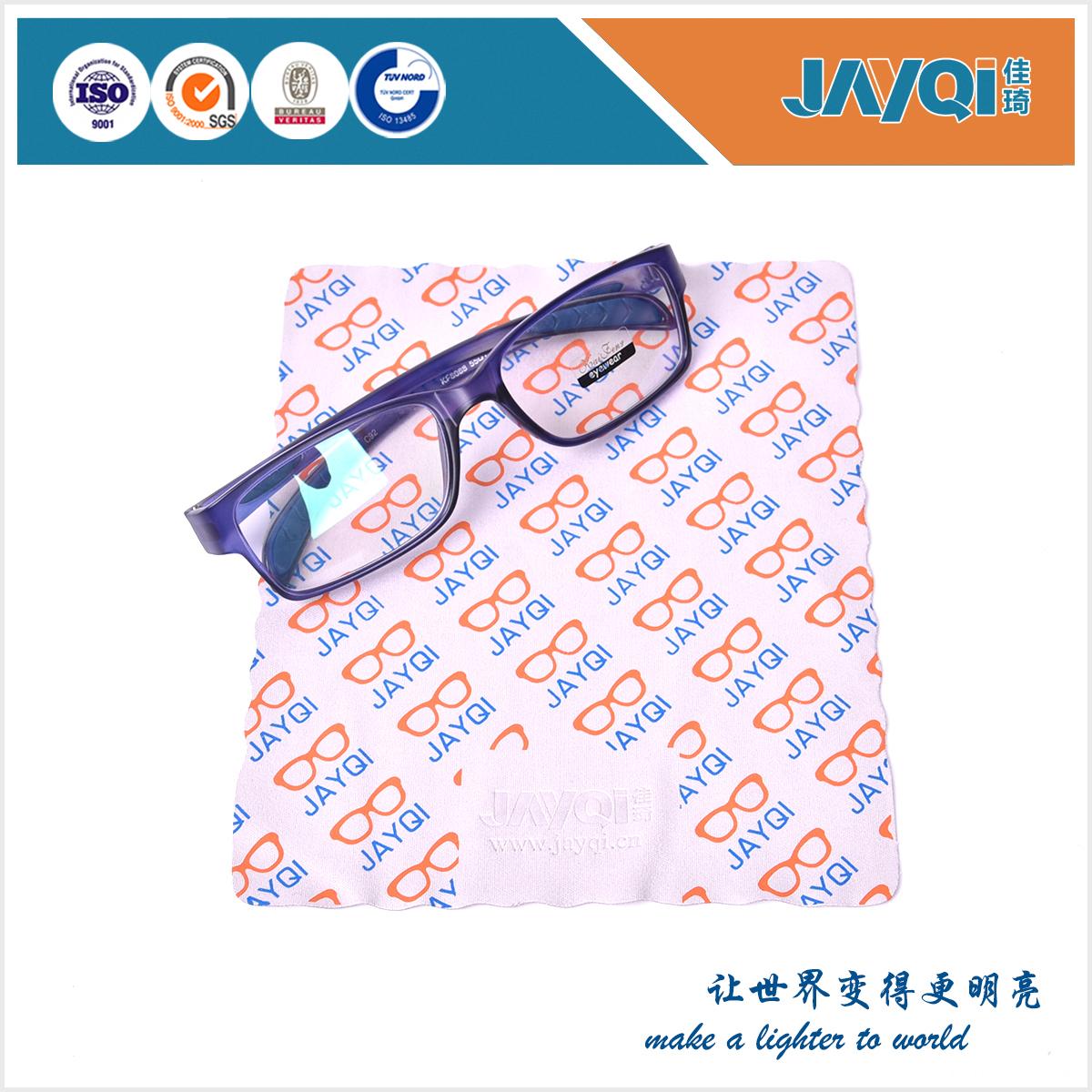 Eyewear Cleaning Cloth