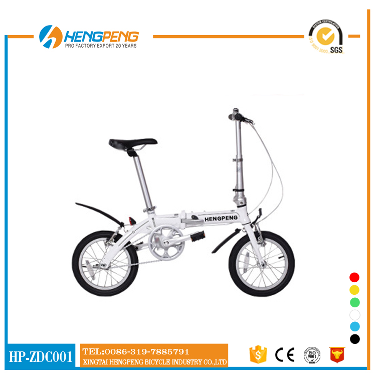 white frame folding bicycles