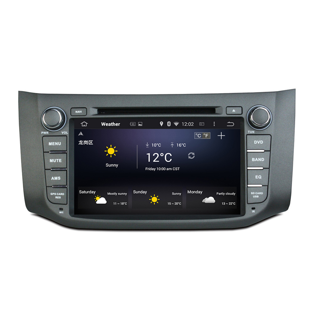 B17 2012-2014 car DVD player for Nissan