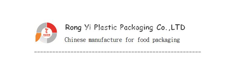 Rong Yi Printing & Packing Company Limited