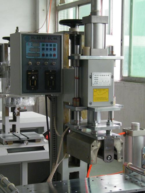 Plastic Toy Heat Press Machine