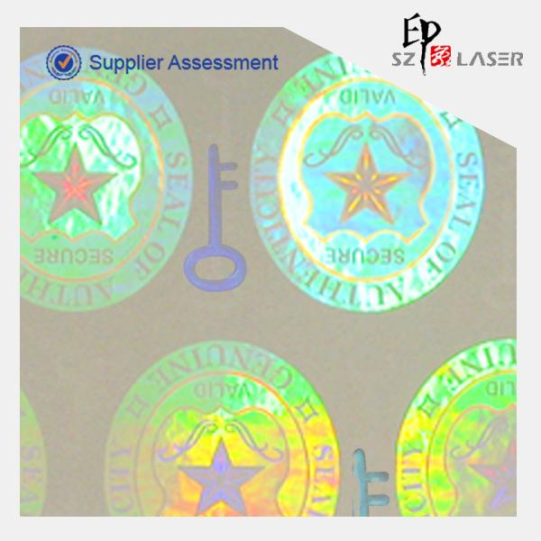 Transparent Hologram Stickes (1)