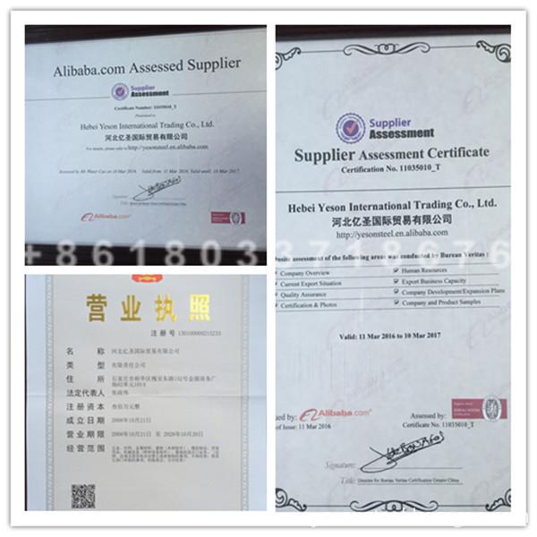 yeson-steel certificate2