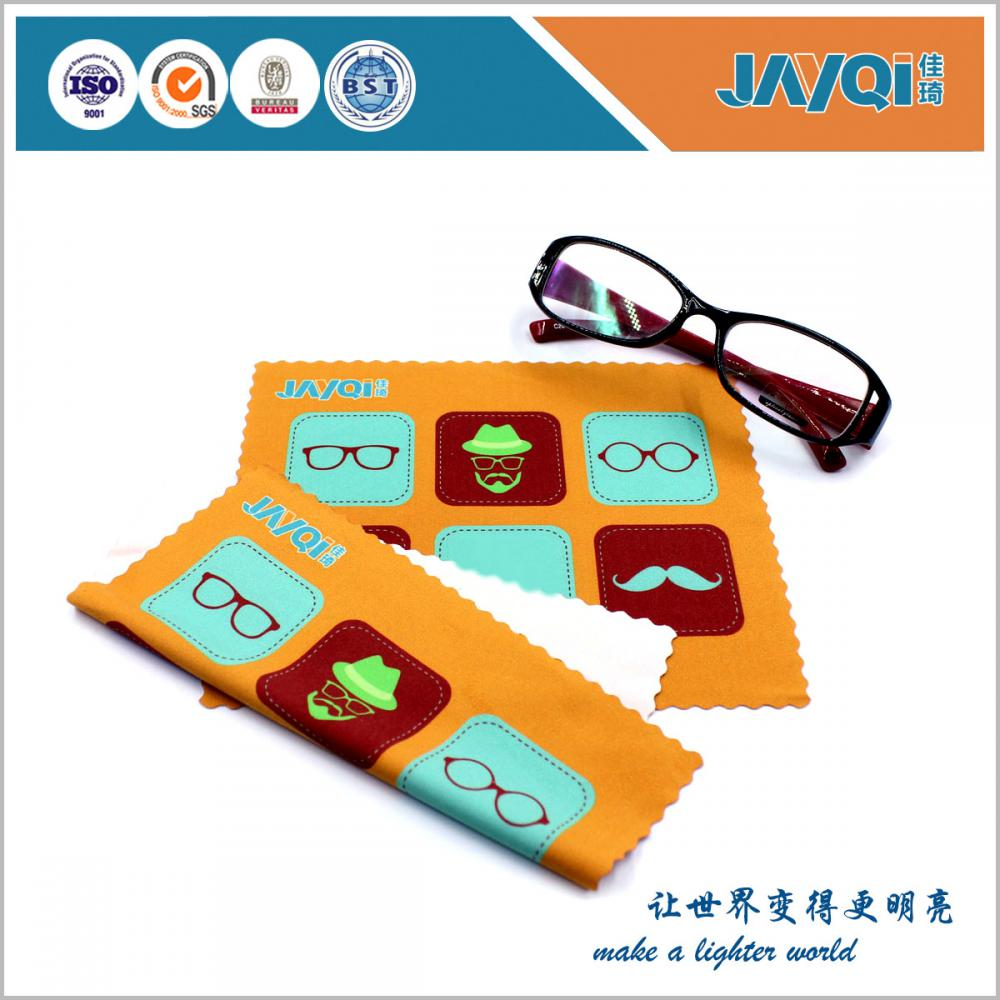 Digital Print Jewelry Lens Cleaning Cloth