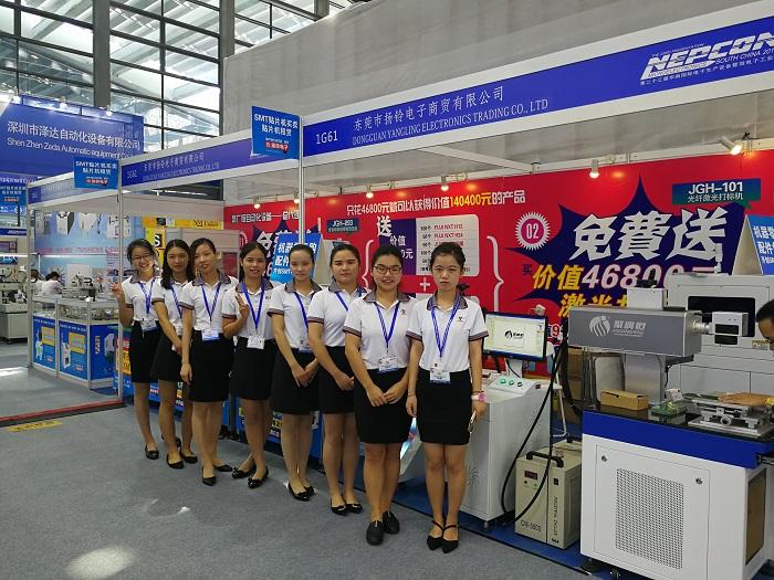 Exhibition August, 2017 in Shenzhen