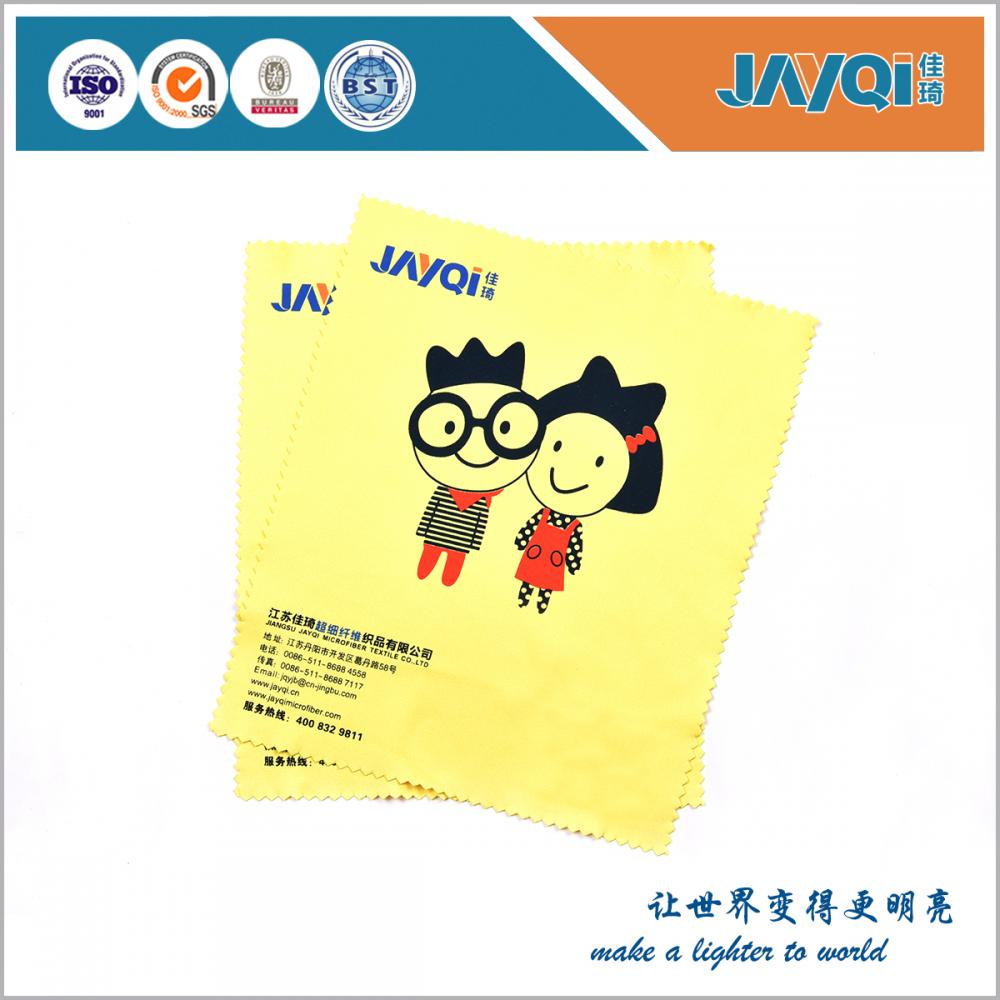 Personalized Cleaning Cloth Microfiber