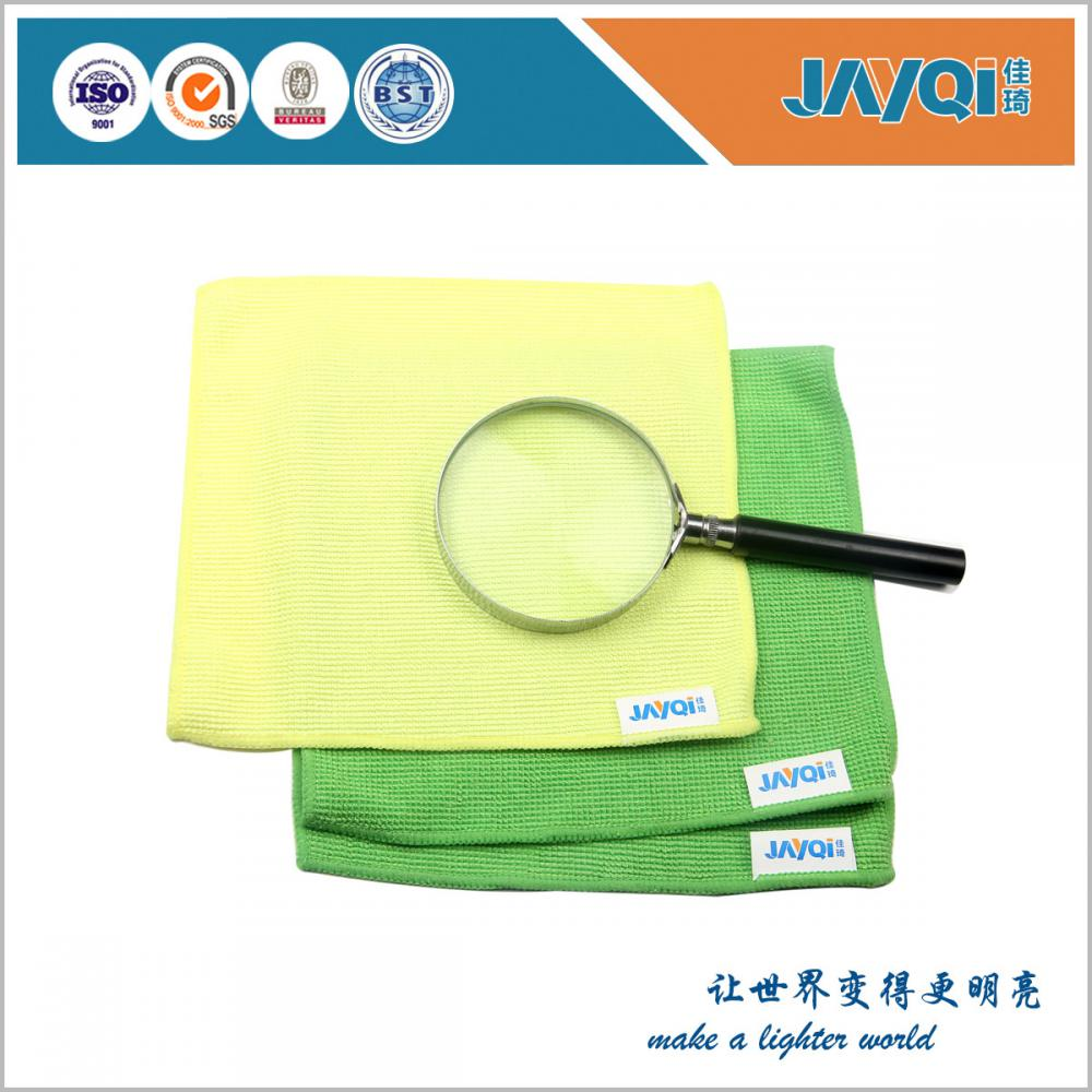 Cleaning Cloth Sunglass