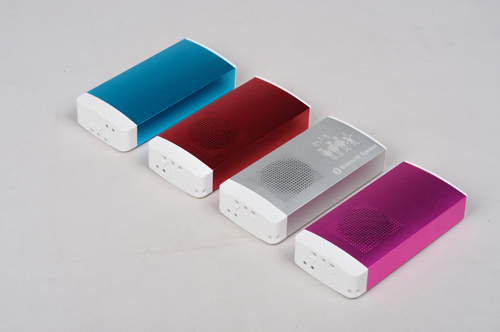 Beats Portable Speaker
