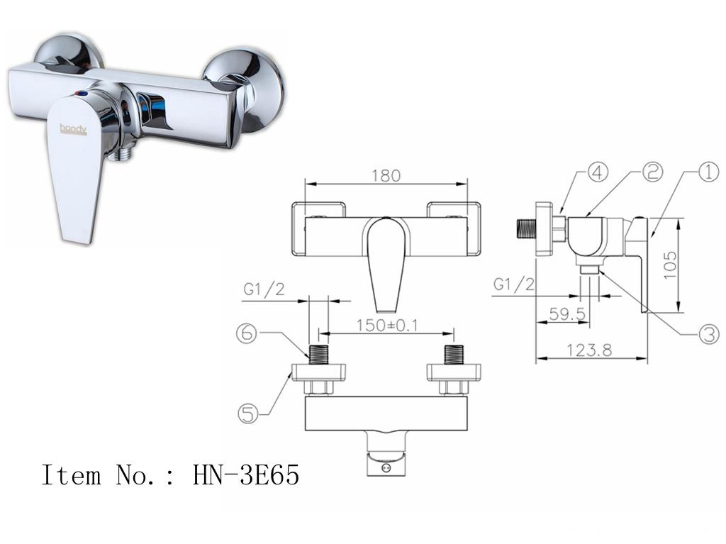 shower water mixer