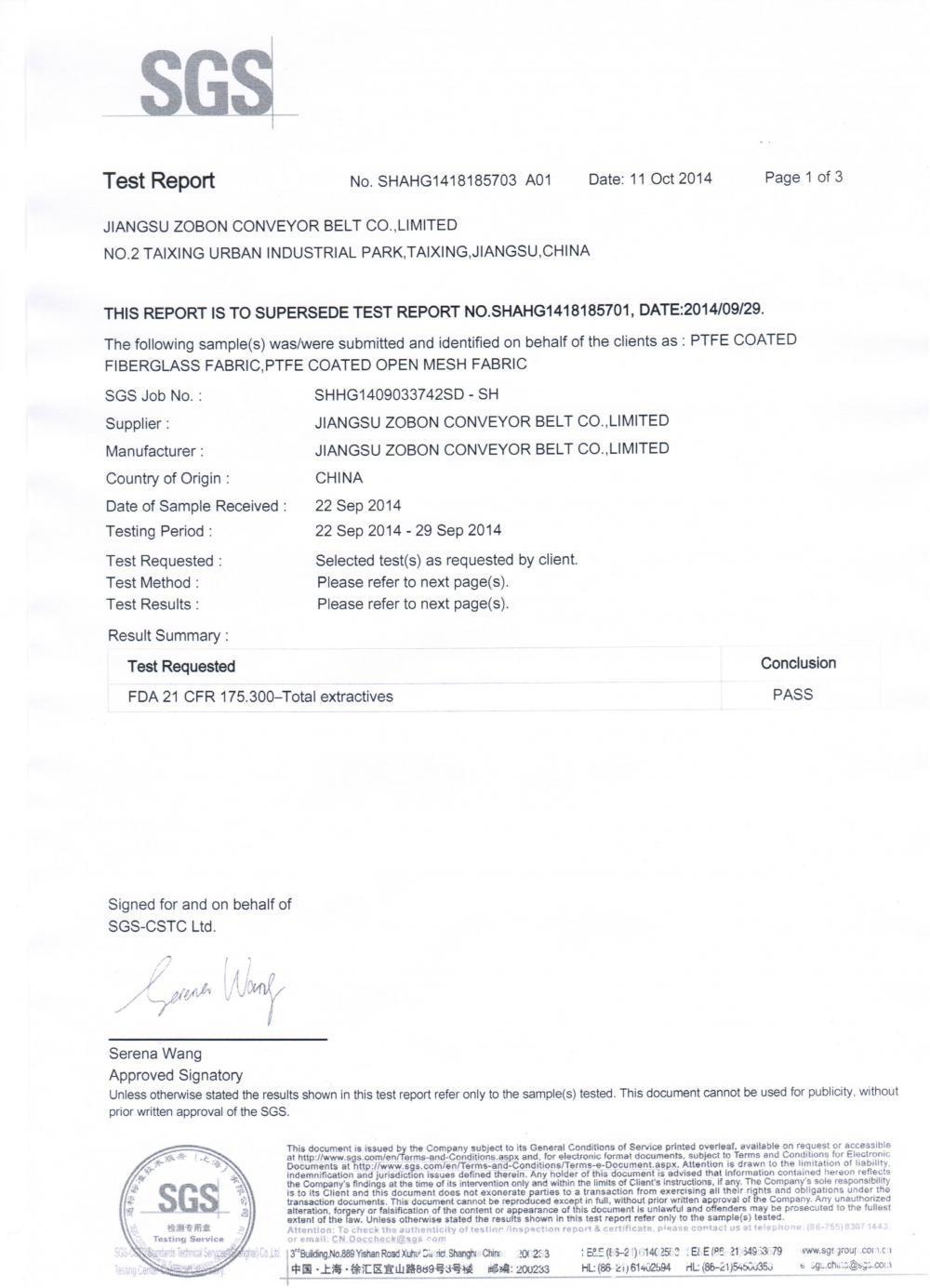Teflon Baking Sheet (FDA)