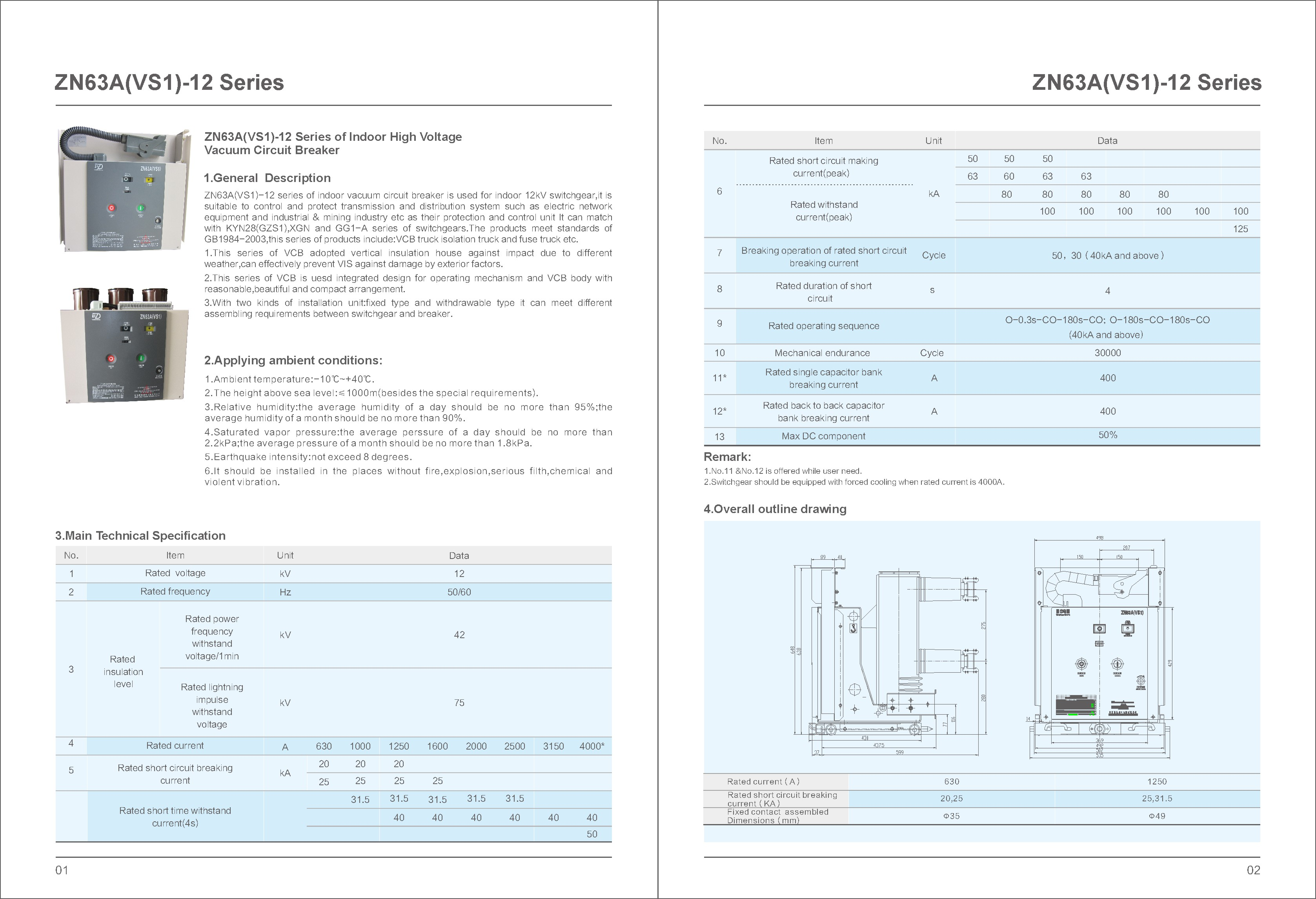 12kV Indoor VCB Technical Specification