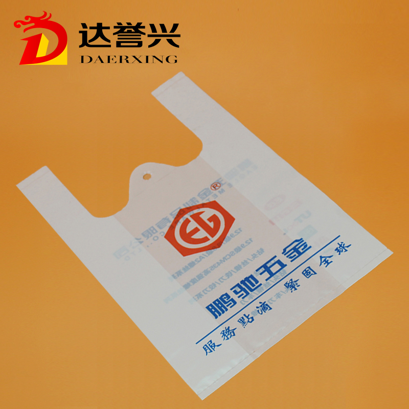 Hot Plastic T-shirt Carryout Bag