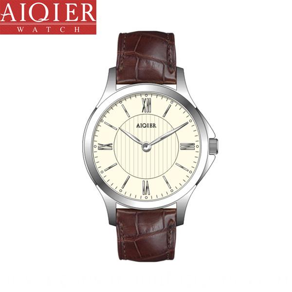 Steel Case Vintage Classic Watch
