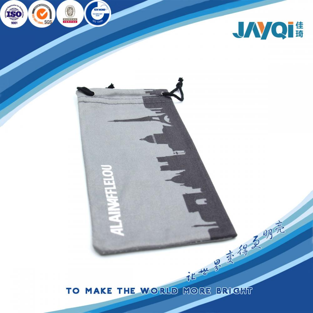 High Quality Microfibre Cell Phone Bag