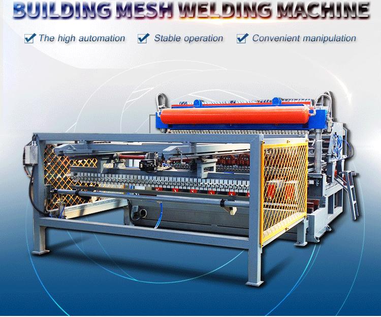 Welded Wire Mesh Welding Line