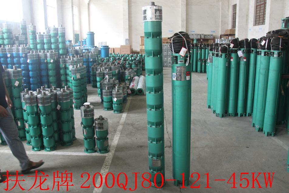 200QJ Submersible Motor Pump