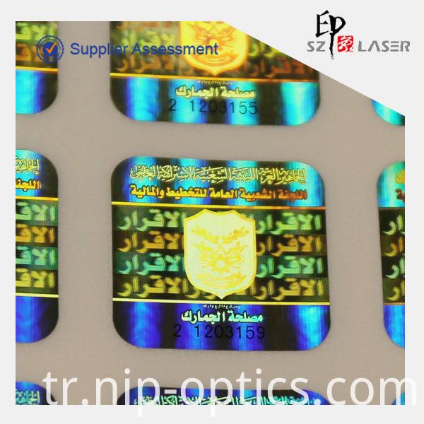 custom hologram printing