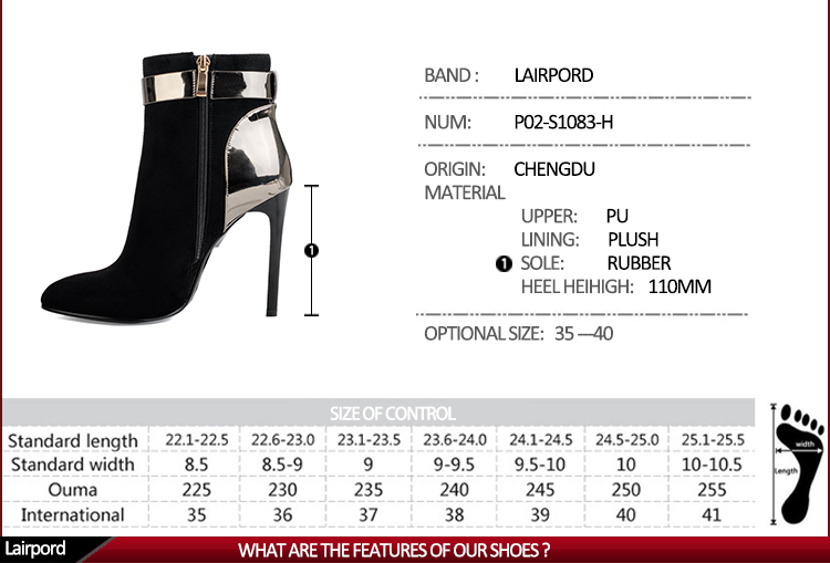 pencil heel Patent leather suede winter shoes