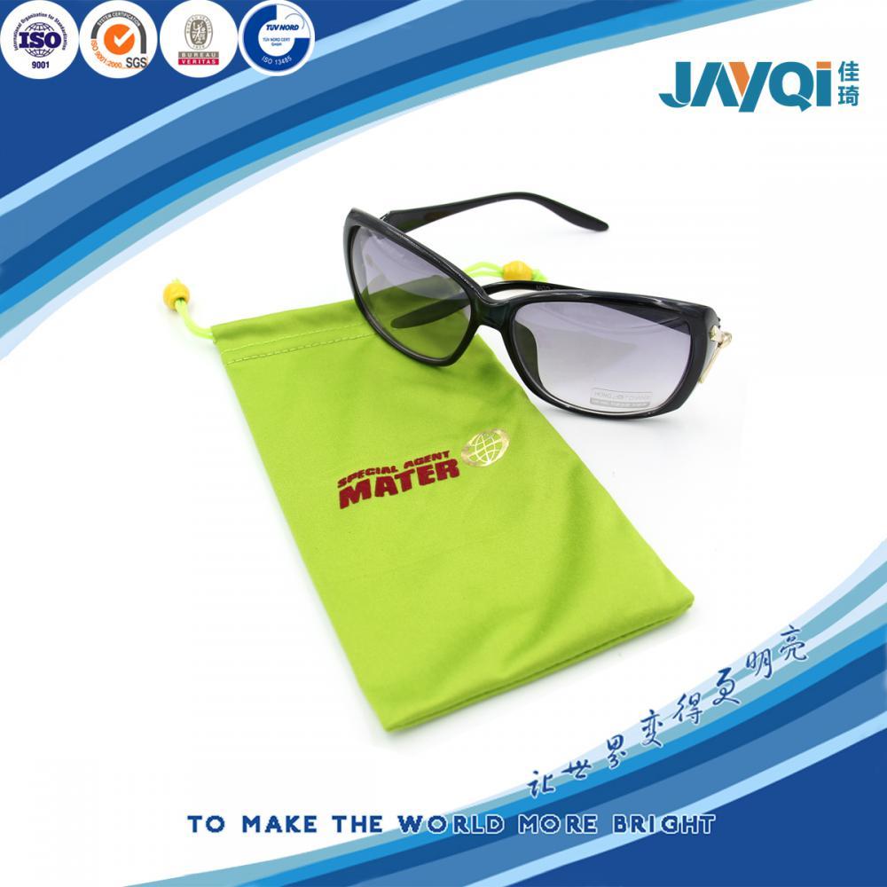 Fashion Microfiber Eyeglass Soft Pouch