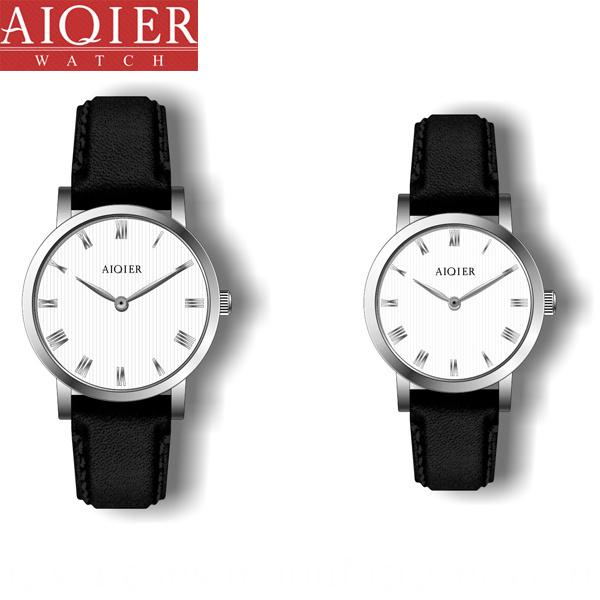 Classic Couple Watch