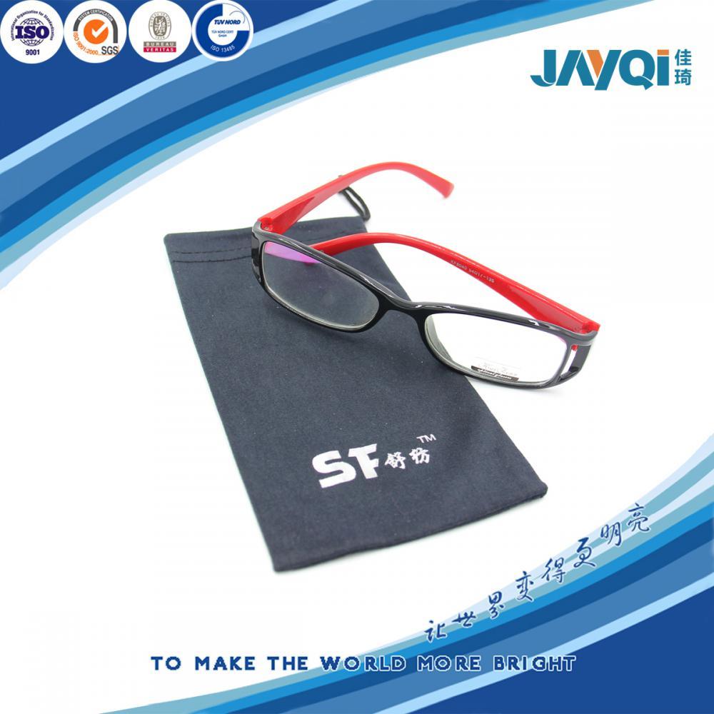 Sliver Print Eyeglass Microfibre Case
