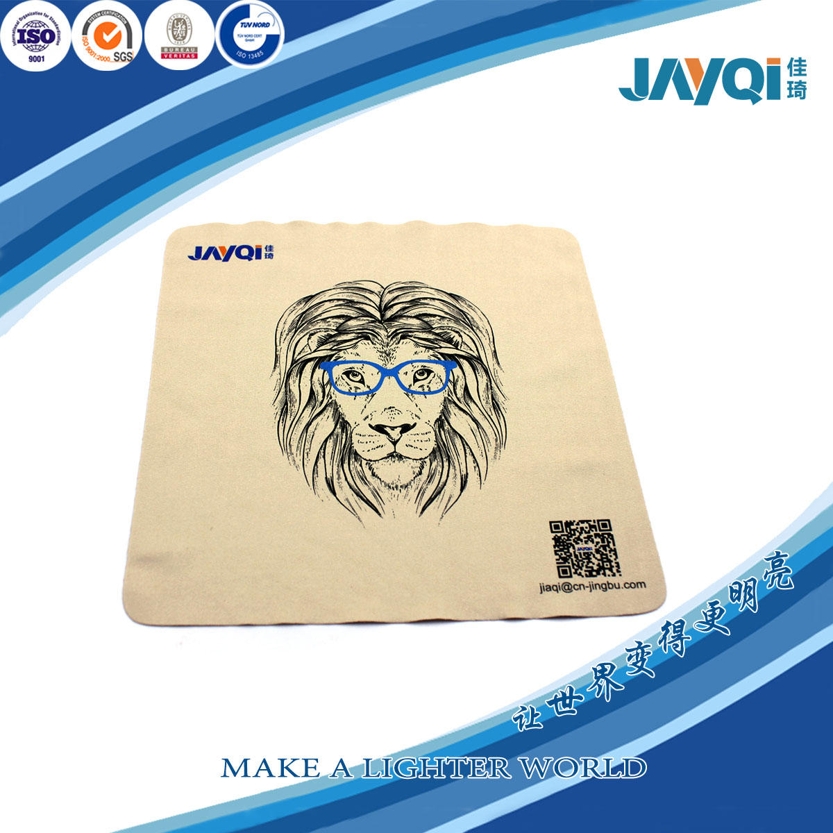 Factory Price Microfibre Lens Cleaning Cloth