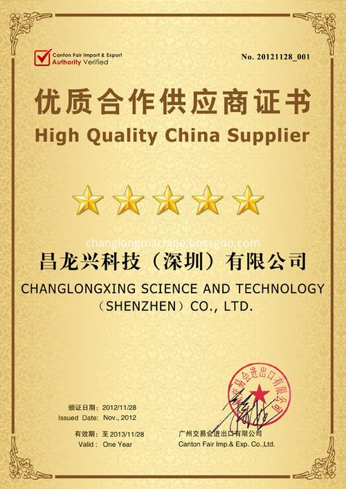 High Quality Stretch Cling Flilm Machine