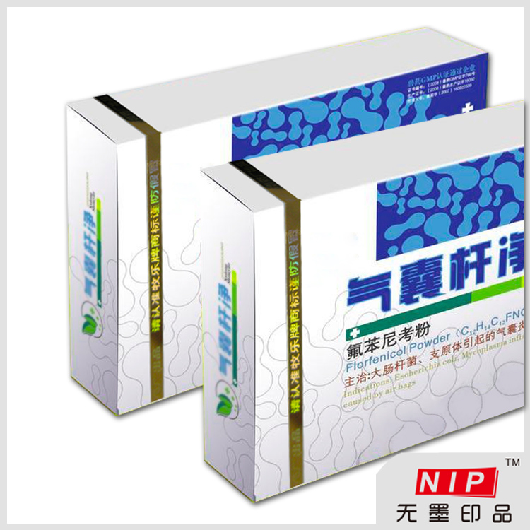Packaging Tear Tape