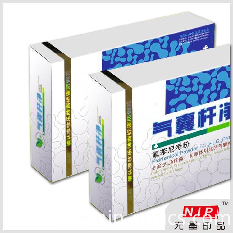 Packaging Tear Tape