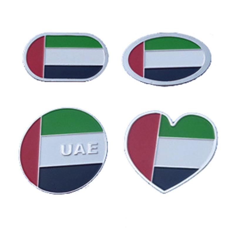 Dubai Metal Gift Uae Flag Pin