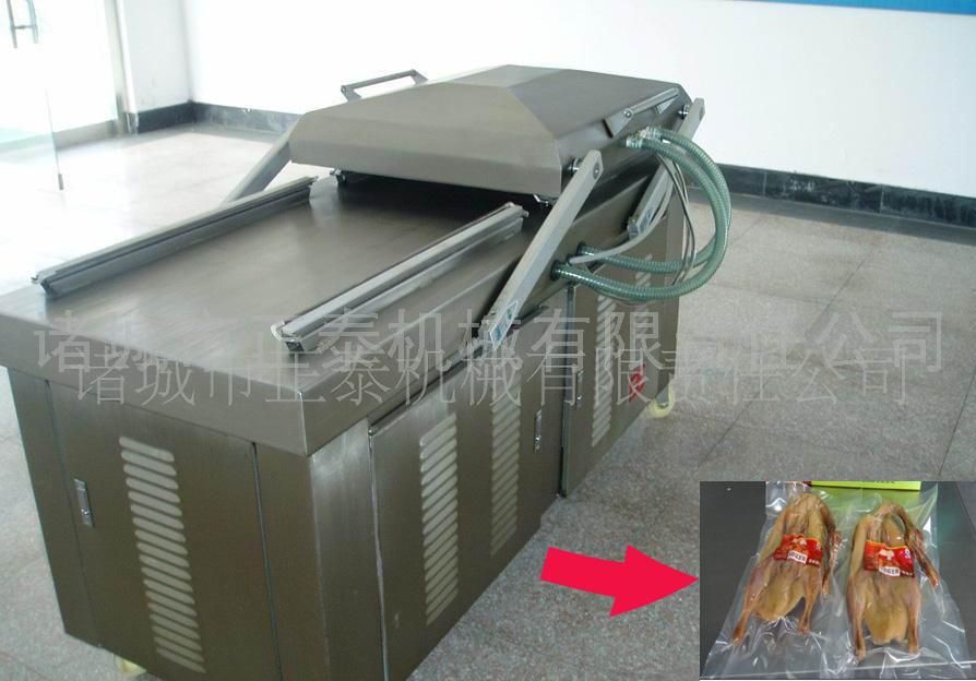 Multi-function professional supply vacuum packing machine sale chicken automatic  vacuum machine
