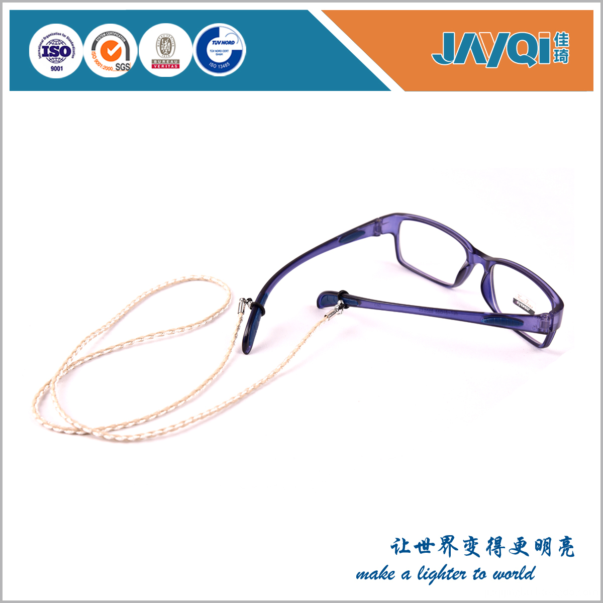 Fashion Glasses Chains and Cords
