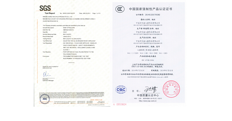 certification of baby stroller