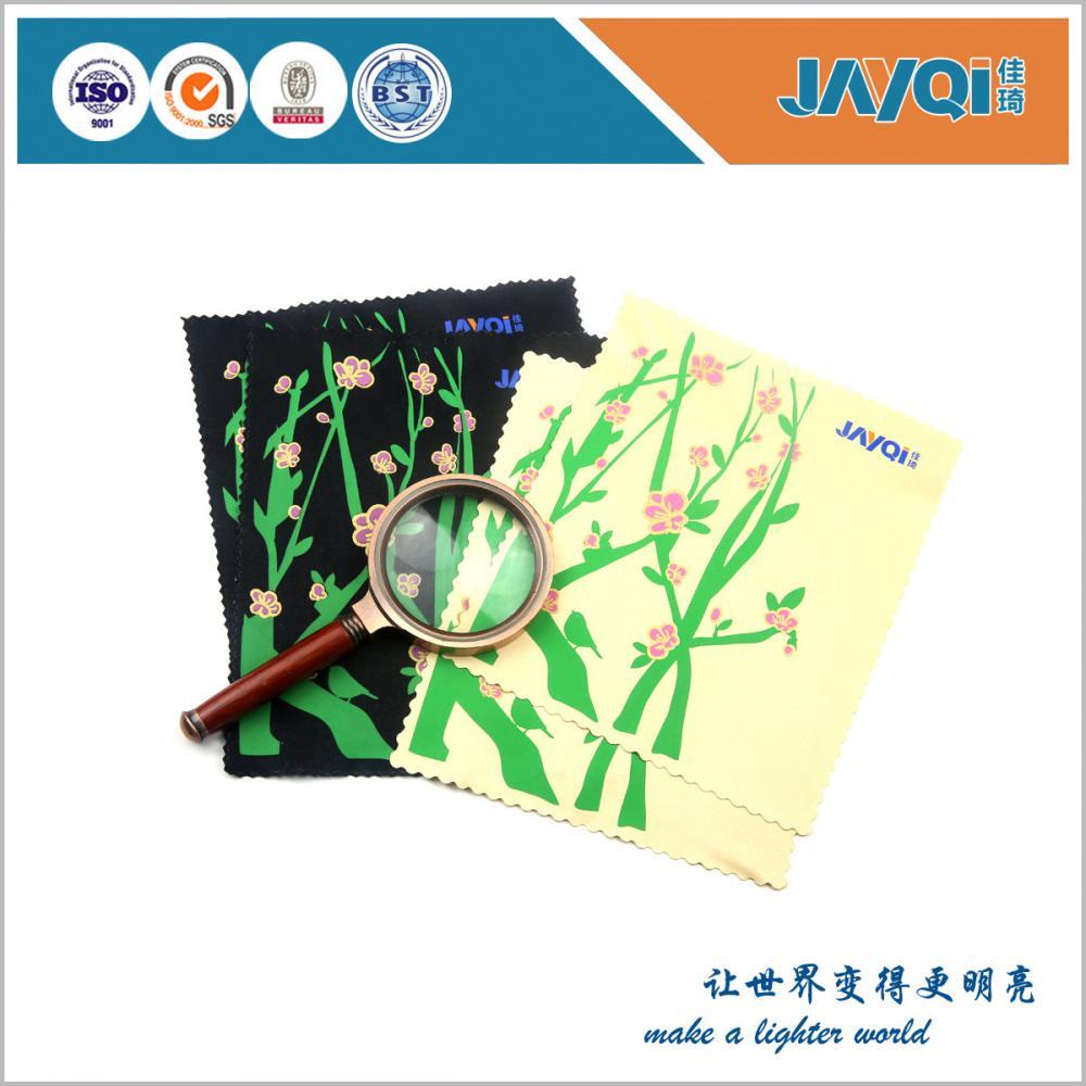 Gifts Usage Microfiber Lens Cloth