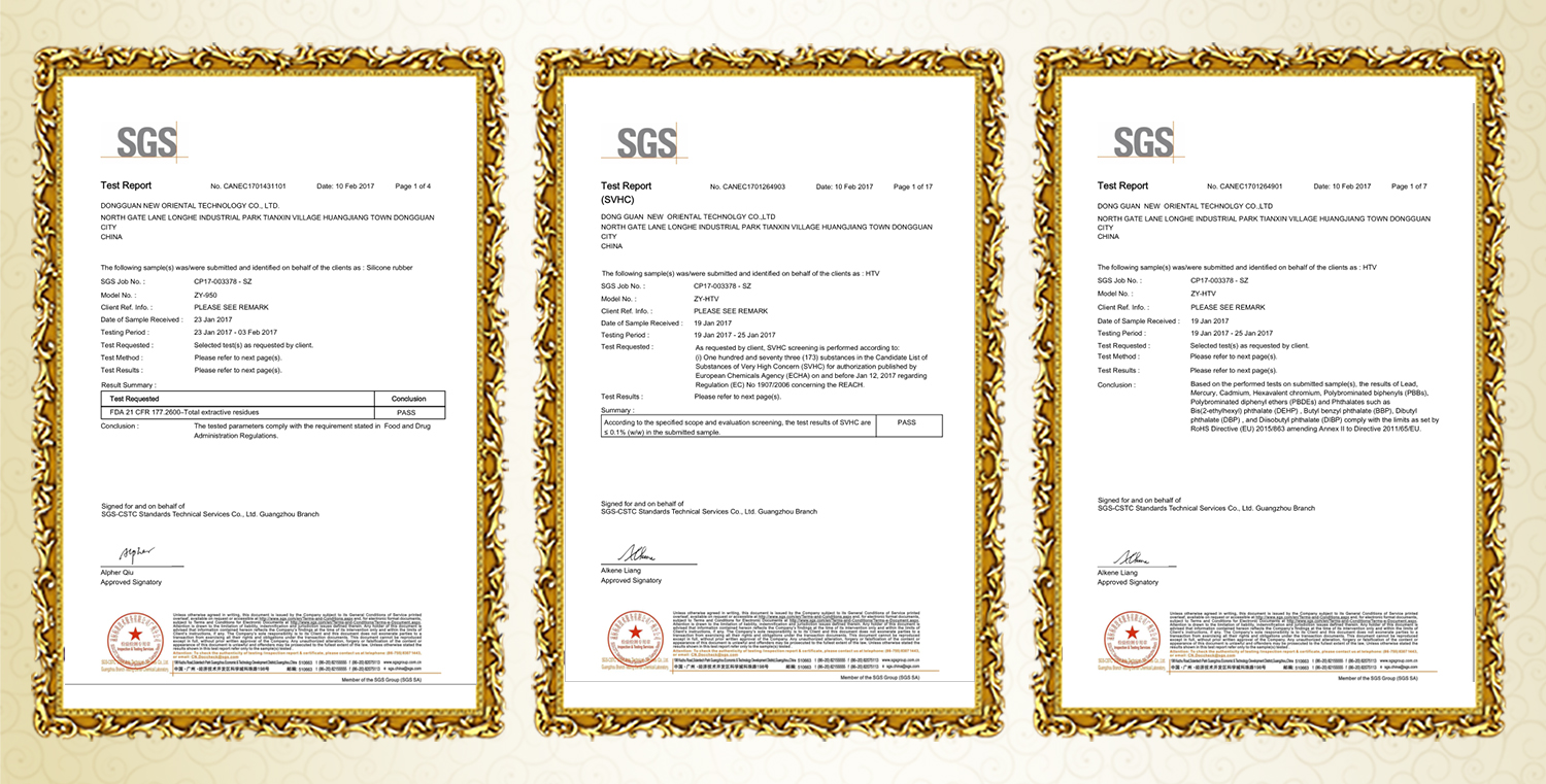 Certificate of silicon case