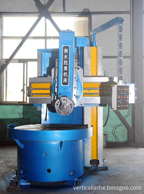 CNC Vertical lathe listing