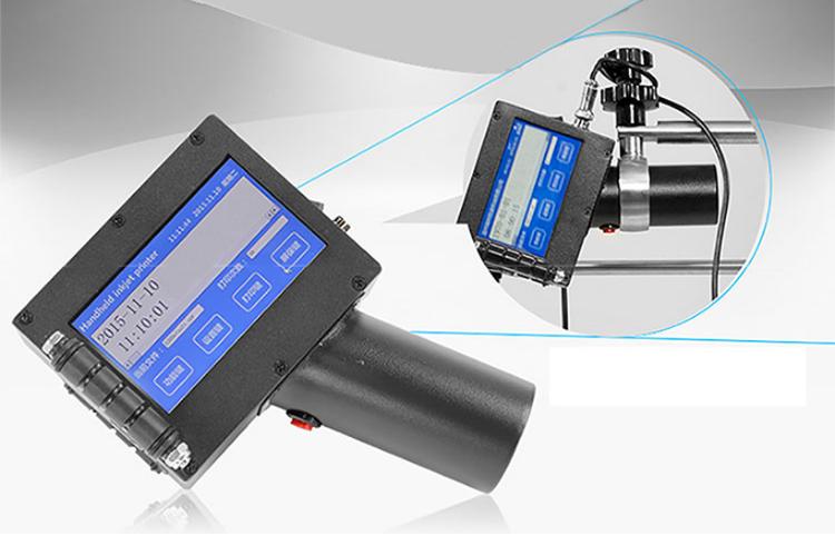 HAE-530 inkjet printer 1