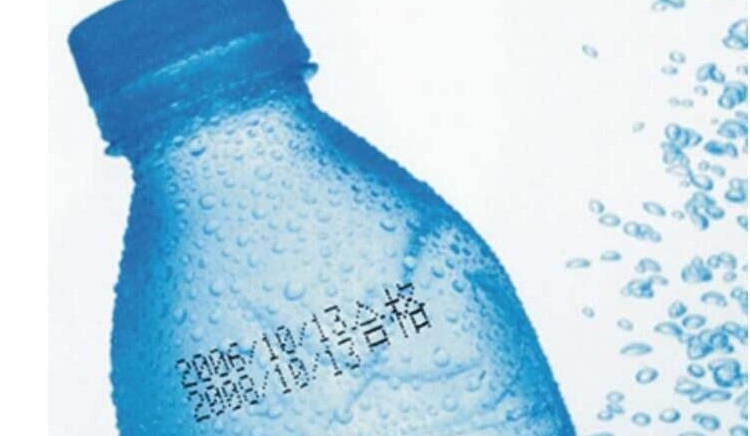 HAE-300 Printing sample 10