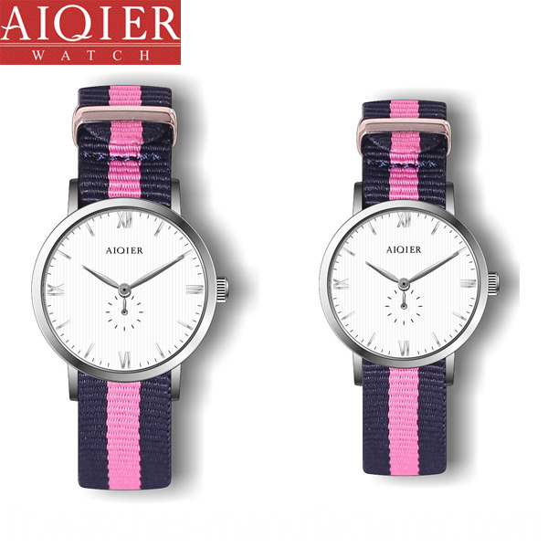 Lovely Couple Watch