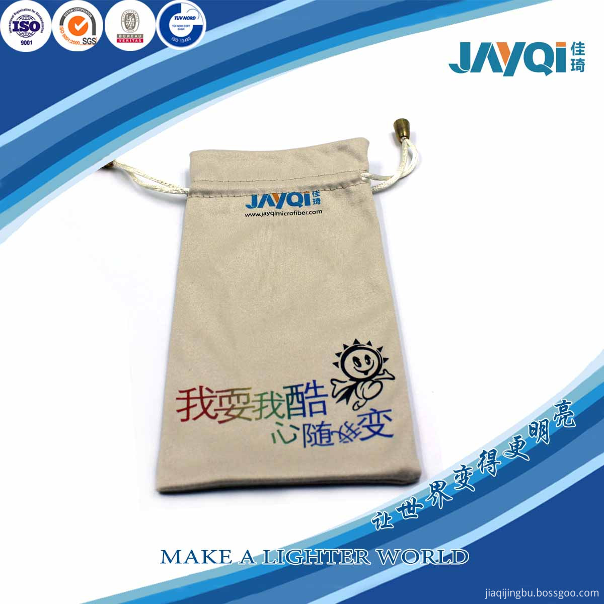 Logo Printed Fabric Spectacles Pouch